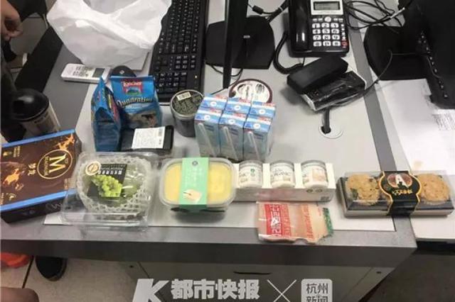 山核桃哈根达斯 杭州1位失业女孩为吃高档零食被刑拘