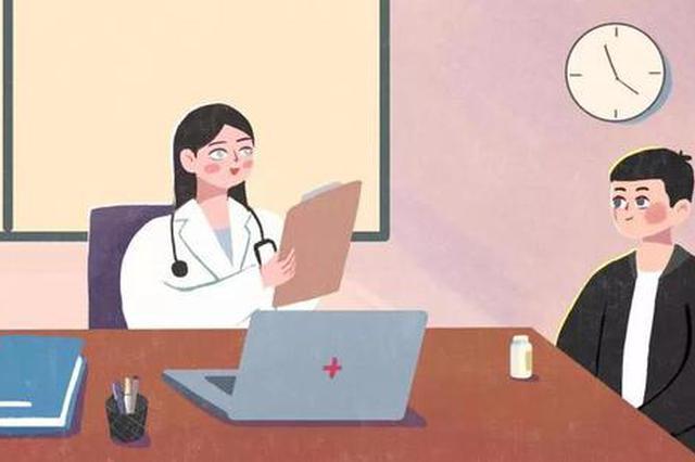重要提醒 杭州少儿医保10月18日开始缴费啦