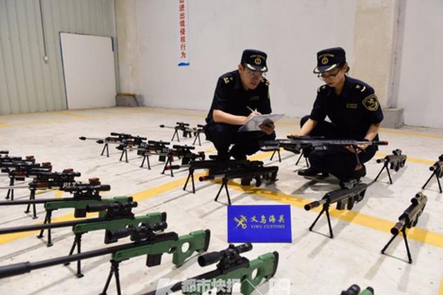 杭州海关查获仿真狙击枪和冲锋枪 这可不是塑料玩具