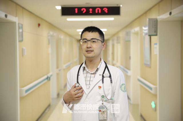 浙江一位医生按了8家门铃找患者 因对方有生命危险
