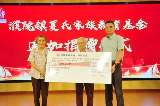 杭州九旬老人为家乡捐赠200万 他是第一代雷达兵