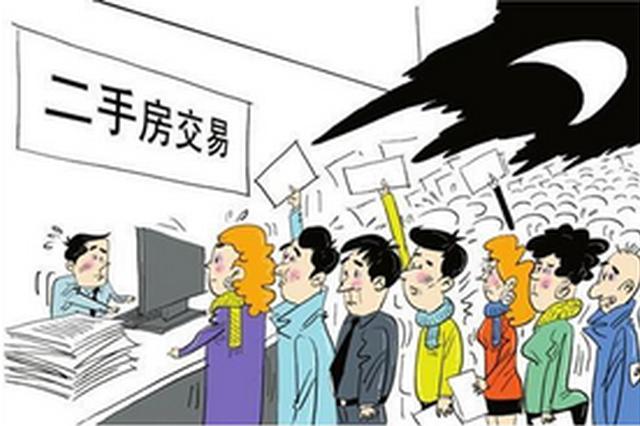 杭州小伙250万买二手房没住就被查封 将被司法拍卖