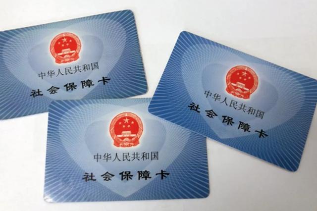 杭州少儿医保10大常见问题 缴费方式变化看仔细