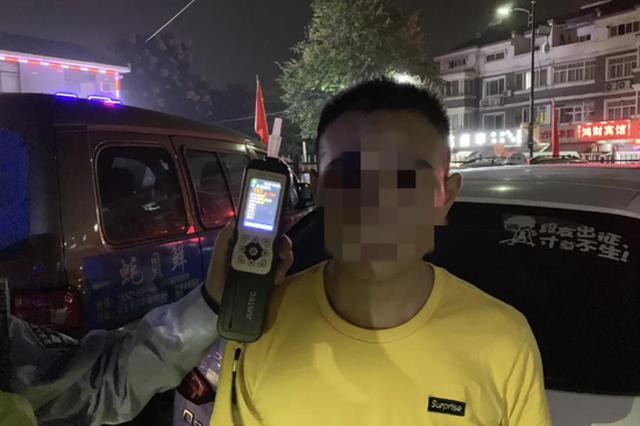 杭州一酒驾男子报警求被抓 称自己想去牢里静静