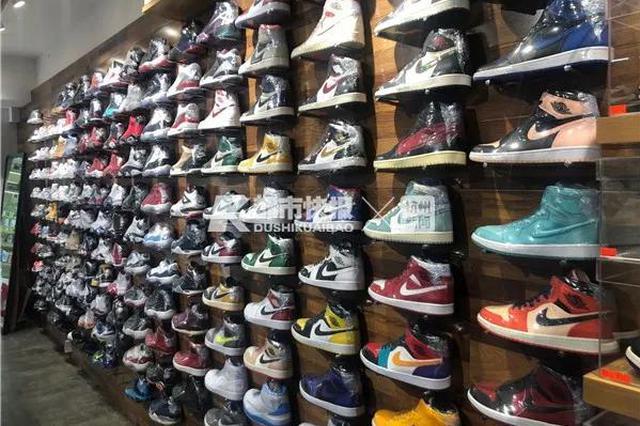 洗干净保鲜膜包好收藏 杭州36岁公司高管爱鞋爱出病