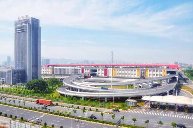 10家企业联合3个合资合作事项签约 浙江四港联盟成立