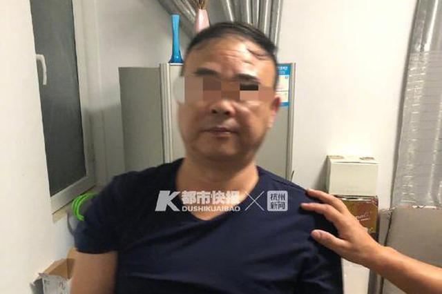 一时贪念盗刷上司信用卡5万余元 杭州男子潜逃21年