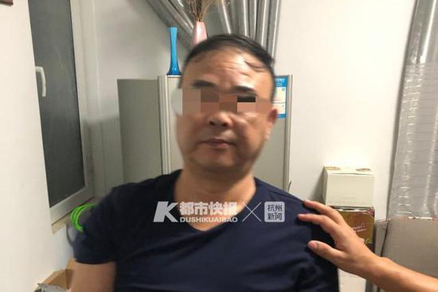 一时贪念盗刷上司信用卡5万余元 杭州男子跑了20年