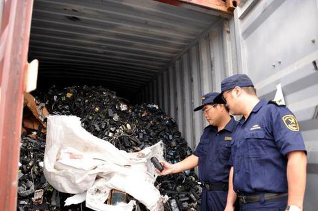 杭州海关退运近130吨固体废物 夹杂疑似废电源适配器