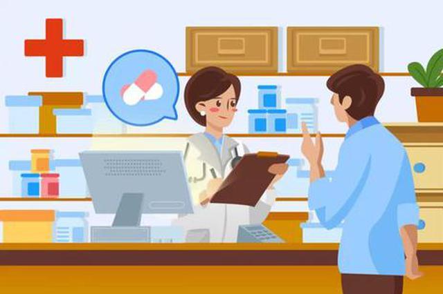 最高补助65200元 杭州市在职职工可开始申请医疗互助