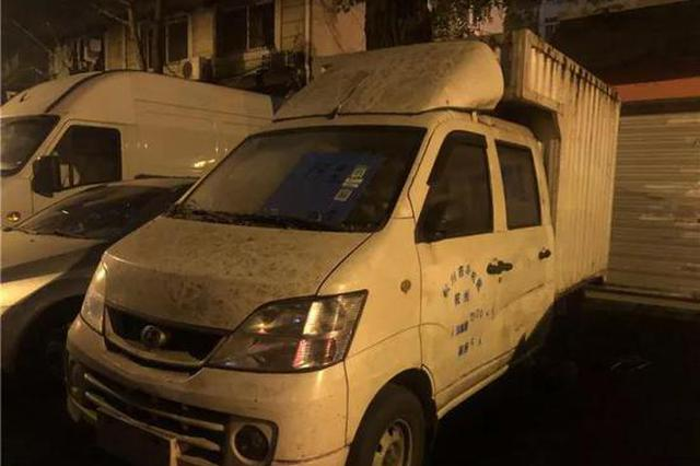 杭州僵尸车专项整治结束 三个停车场近400辆车被弃