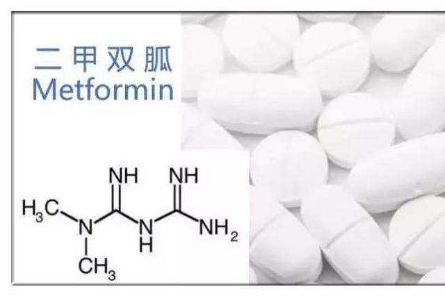 每天5毛钱1个月能瘦4斤 杭州医生:这种神药别乱吃