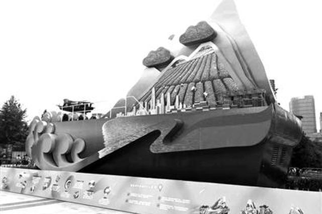 国庆盛典浙江彩车潮涌之江 昨起在西湖文化广场展出