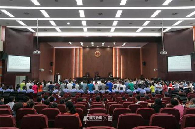 听说有人约会去法院 杭州中院刚刚也表态给出攻略
