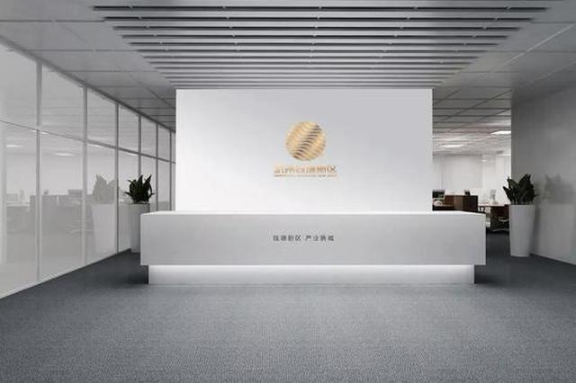 钱塘新区官方LOGO昨天正式发布 够新潮很未来