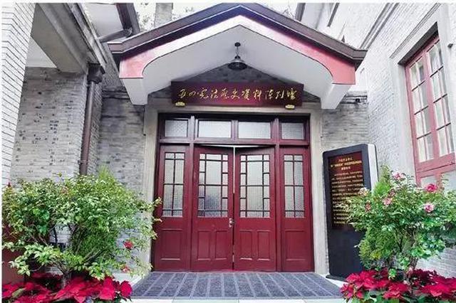 杭州新增9处国宝 这里有他们的故事还有一份全名单