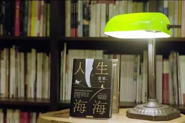 这个杭州人把中国故事带向世界 还有7位大咖与你见面