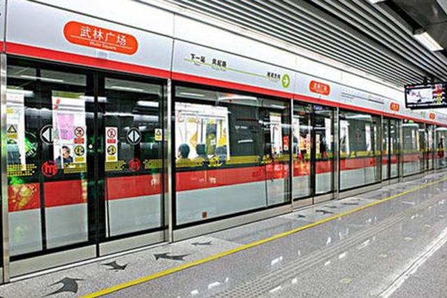 手机支付继续助力绿色出行 杭州地铁乘车码5折优惠