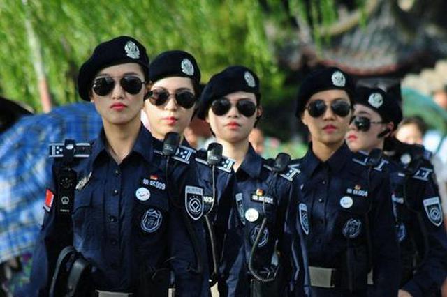 杭州西湖女子巡逻队2019年秋招纳新 要招聘4到6人