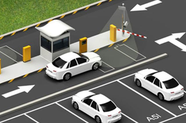 杭州首个ETC停车收费系统登场 更多地方将应用
