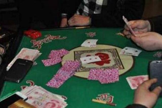 杭州1老板在地下赌场欠下百万赌债 妻女遭人当街拦车
