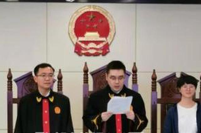 杭州大学生支付宝骗赔被起诉 要求赔偿1元