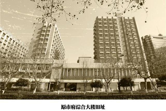 延安路上杭州曾经的第一高楼 变身高端智慧延中大楼