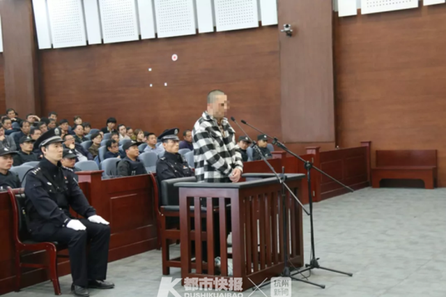 宁波网红女教师被杀案二审开庭 被告人请求从轻处罚