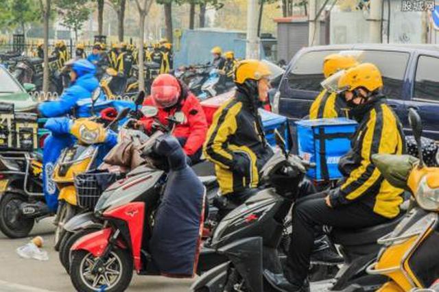 浙江出台政策保障网约车送餐员等新业态从业者休息权
