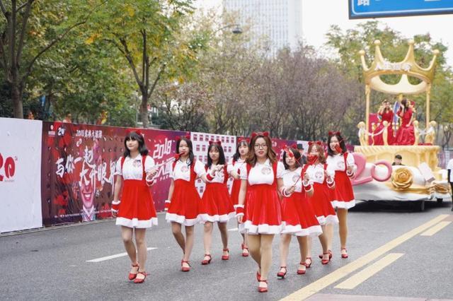@所有杭州人 本周六市中心举行武林大巡游