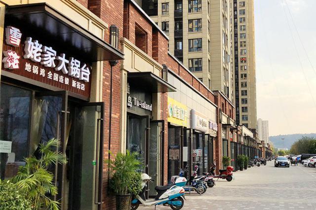 下一个杨柳郡 杭州地铁0溢价拿下5号线停车场上盖
