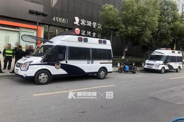 前财务总监2年挪用2.6亿 杭社交电商斑马会员做出回应