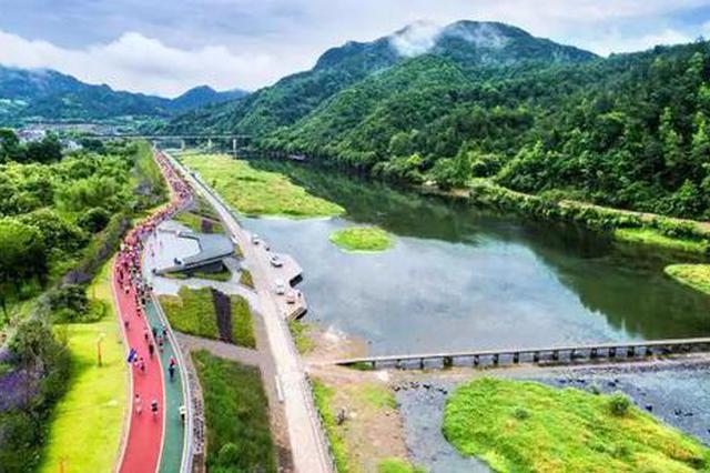 新一批浙江最美绿道名单公布啦 你家附近有吗