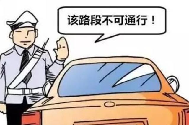 本周末周杰伦杭州演唱会 部分道路有交通管控