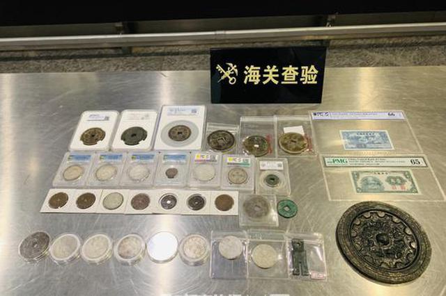 杭州海关查获39件疑似文物 数量为近年来之最
