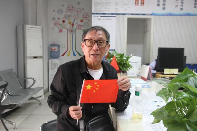 杭州这个男人未曾娶妻生子 却当过527个孩子的爸爸