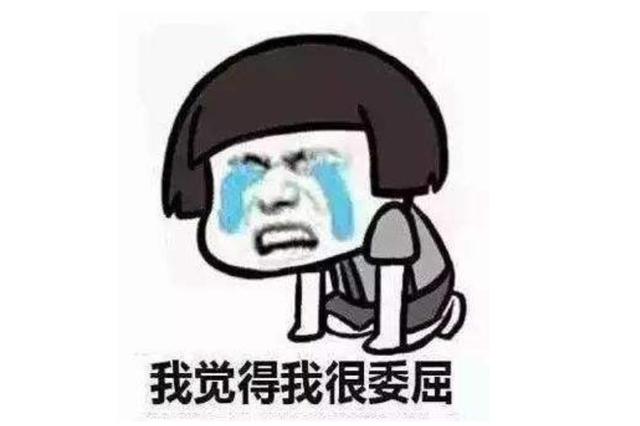 杭州一小学开家长会 家长被要求做孩子的期中考试卷