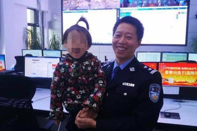 我想找爸爸 温州2岁萌娃拨打110求助寻父