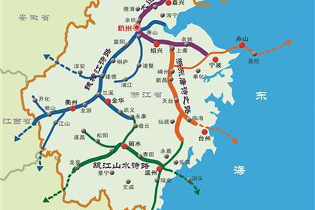浙江实施诗路文化带发展规划 打造四条诗路文化带