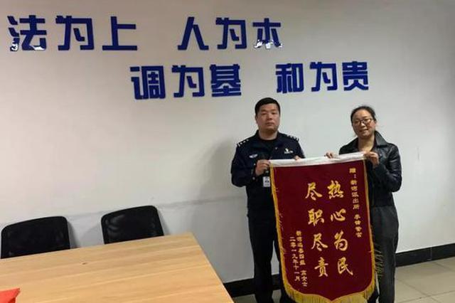怎么回事 杭州一民警收了个大红包还发到朋友圈