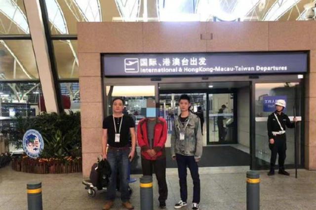 杭州1潜逃海外的犯人主动加警察微信好友 已投案自首