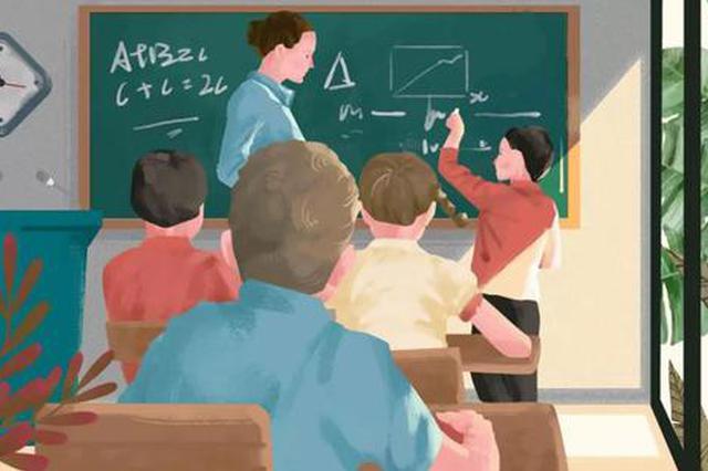 杭州市教育局公布第二批全市校外培训机构黑、白名单