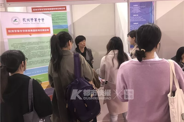 一张录取名单刷屏 杭州一中学招了33个北大清华硕博