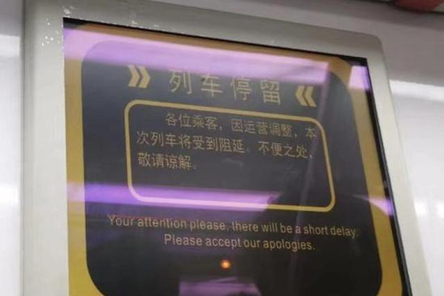 昨天早晨杭州地铁1号线因屏蔽门故障造成列车延误