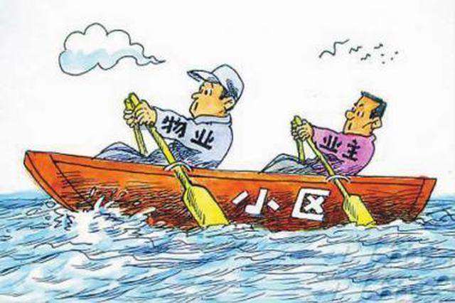 小区水管爆裂物业挨家挨户送水 杭州业主为物业点赞