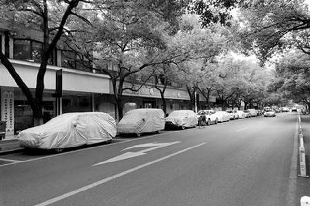 马路上停的车半年不动 杭州双菱路成了僵尸车一条街