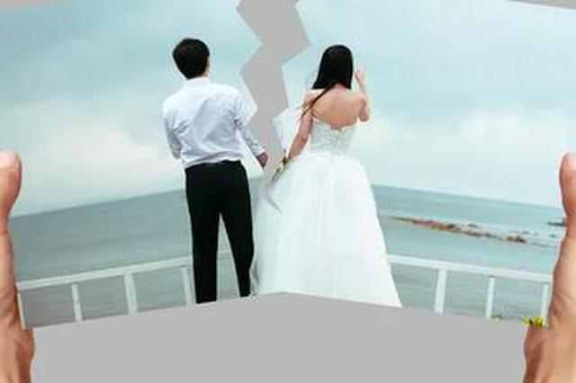 杭州小夫妻离婚 公婆把儿子儿媳告了:还165万买房钱