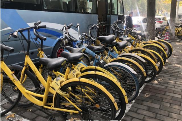 路上废弃的共享单车将消失 杭开展共享单车清废行动