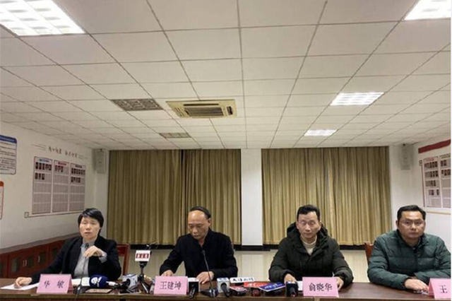 浙江海宁污水罐体坍塌已致7死 凌晨召开新闻发布会
