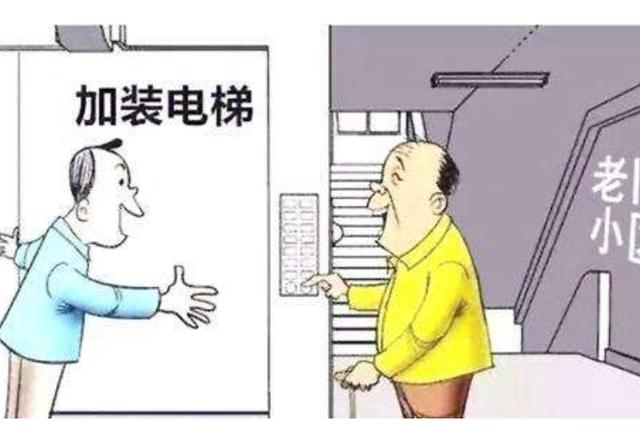 浙江桐庐城南街道 加装一台电梯可拿补助30万元
